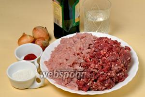 Для приготовления плескавицы нам понадобится свиной и говяжий фарш, лук, красный перец, соль, оливковое масло, газированная минеральная вода.