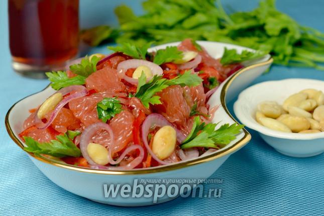 Фото Салат с грейпфрутом и красным луком
