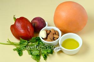 Для приготовления салата нам нужен грейпфрут, красный сладкий лук, миндаль, сладкий перец, лимон, сахар, мёд, оливковое масло, соевый соус, петрушка.
