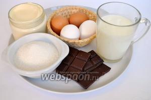 Сливки лучше взять для мороженого жирные, я покупала на рынке, если приобретаете в магазине, то не менее 35% жирности. Также понадобятся: молоко, яйца, сахар, шоколад.