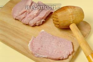 Вымытое и обсушенное мясо нарезать пластинками толщиной 10-12 мм, слегка отбить.