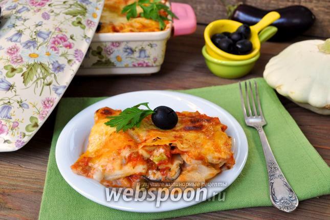 Фото Вегетарианская лазанья