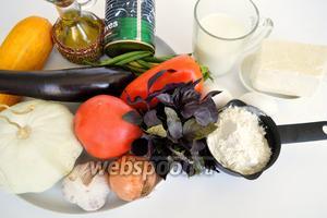 Для приготовления лазаньи возьмём муку, яйца, помидоры, баклажаны, сладкий перец, оливковое масло, базилик, чеснок и специи,  соус Бешамель .