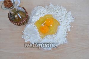 Из яиц, 2 столовых ложек оливкового масла, муки и соли завести крутое тесто.