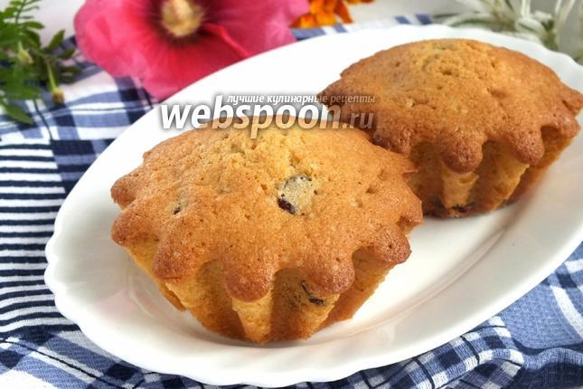 Фото Ромовые кексы с изюмом