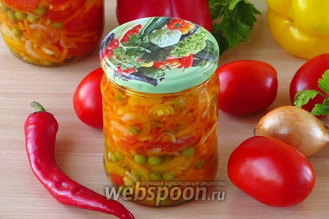 Фото Салат овощной «Дунайский» на зиму