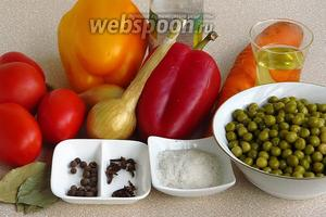 Для приготовления салата нужно взять зрелые красные помидоры, плоды красного или жёлтого сладкого перца, консервированный зелёный горошек, морковь, репчатый лук, нерафинированное подсолнечное масло, уксусную эссенцию, лавровый лист, душистый перец, бутоны гвоздики и соль.