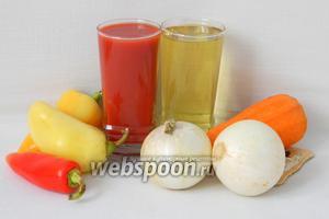 Для приготовления заправки для борща возьмём томатный сок, подсолнечное масло, лук, морковь, сладкий перец, соль по вкусу.