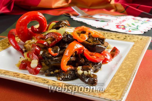 Фото Пикантная баклажановая закуска