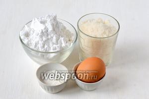 Для приготовления бисквита на крахмале нам понадобится крахмал, яйца куриные, сахар, разрыхлитель.