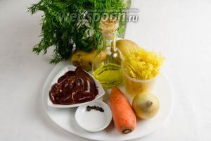 Чтобы приготовить суп, нужно взять картофель, морковь, лук, лапшу короткую, масло оливковое, печень кролика, соль, перец душистый и горький, воду кипячёную.