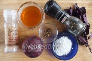 Подготовьте следующие ингредиенты: сладкий красный лук, мелкую морскую соль, перец, кориандр, кумин, базилик, сахарную пудру, яблочный уксус и воду.