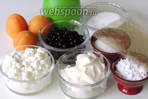 Подготовим ингредиенты: свежие абрикосы, свежую чернику, сыр Маскарпоне, зернистый творог, сахар, ванильный сахар, сахарную пудру, желатиновые пластины и сок лайма.