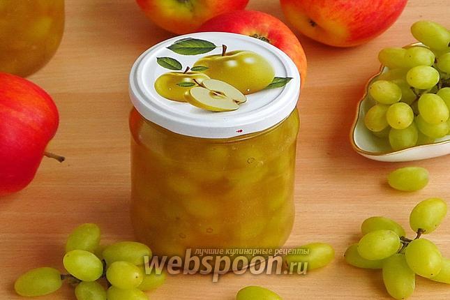 Фото Джем из яблок и винограда