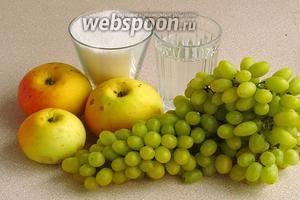 Для приготовления джема нужно взять яблоки кислых сортов, виноград без косточек, сахар и воду.