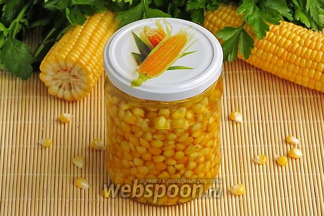 Фото Кукуруза консервированная