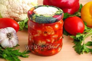Цветная капуста в томатно-перечной заливке