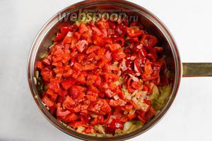 Добавить нарезанные помидоры. Перемешать. Тушить при закрытой крышке еще 5 минут. Остудить.