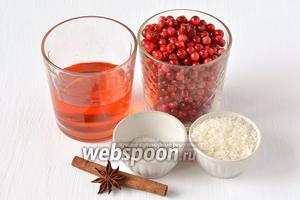 Для приготовления соуса нам понадобится брусника, красное полусухое вино, соль, сахар, корица, бадьян.