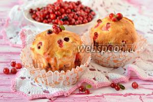 Кексы с брусникой и творожной начинкой