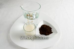 Тем временем приготовим пропитку. Сварить кофе еспрессо: на 250 мл воды 1 ч.л. с горкой кофе. Остудить.