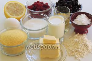 Подготовим ингредиенты: смородину красную и чёрную свежую или размороженную, половину лимона для сока, яйца, масло комнатной температуры, сахар и сахарную пудру, муку, молоко, сироп бузины, манную крупу.