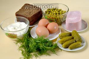 Для приготовления салата нам нужен ржаной хлеб (у меня с кориандром) или ржаные сухарики, ветчина, яйца куриные, зелёный горошек, консервированные огурцы, укроп и майонез.