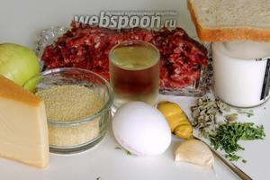 Подготовим ингредиенты: говяжий фарш, лук, зубок чeснока, молоко, хлеб, горчица, альпийский сыр, крошка сухарей, яйцо, соль, перец, масло для обжарки, петрушка, шалфей, белое вино, концентрат бульона.