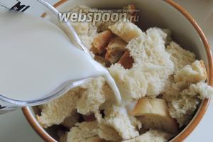 Хлеб измельчить на кусочки и залить молоком. Настоять не менее 15 минут, чтобы всё молоко впиталось.
