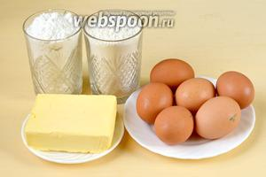 Для приготовления бретонского пирога нам понадобится мука, сливочное масло, сахарная пудра, желтки яиц.