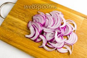 Четвёртую часть луковицы нарезать полукольцами.