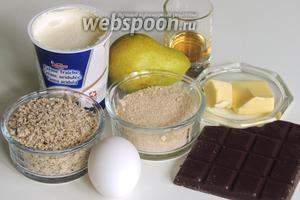 Подготовим ингредиенты: чёрный шоколад (чем больше в нём какао, тем лучше), масло, крошку лесного ореха, сахар коричневый и сахарную пудру, яйца, сметану жирностью не менее 25% и не кислую, свежие груши, бренди.