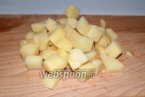 Картофель очищаем от кожуры, моем и нарезаем на кубики.