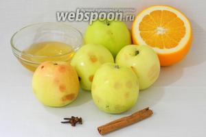 Для приготовления безалкогольного яблочного сидра возьмём яблоки, мёд, корицу, гвоздику, апельсин.