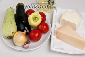Для начинки и соуса понадобятся помидоры, кабачок, баклажан, сладкий перец, оливковковое масло, лук, соль, перец, смесь итальянских трав, моцарелла, пармезан, чеснок.