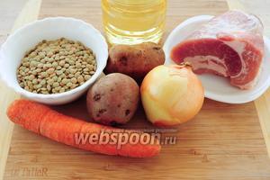 Для приготовления чечевичного супа вам понадобятся: свинина (шея), чечевица сухая, лук, морковь, картофель, соль, растительное масло, лавровый лист, перец горошком и вода.