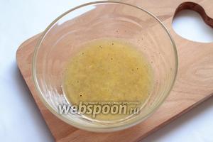 Приготовить холодный маринад: смешать до полного растворения сахар, соль, чеснок, специи, масло и уксус.