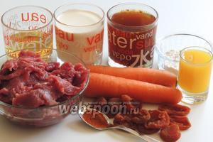 Подготовим ингредиенты: вырезка, нарезанная на малые тонкие куски, молодая морковь, вяленую курагу без косточек, говяжий бульон, сливки 25-35% жирности, сухое белое вино, апельсиновый сок, муку, соль, паприку молотую, лук-порей, оливковое масло для обжарки.