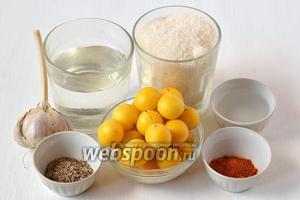 Для приготовления соуса из алычи нам понадобится алыча, вода, перец красный молотый, семена укропа, чеснок, сахар.