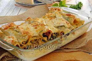 Каннеллони с сыром и луком-пореем
