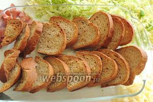 В жаростойкую посуду ёмкостью 2 л выкладываем хлеб.
