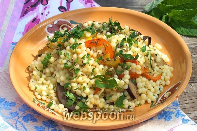 Фото Израильский кус-кус с печёными овощами