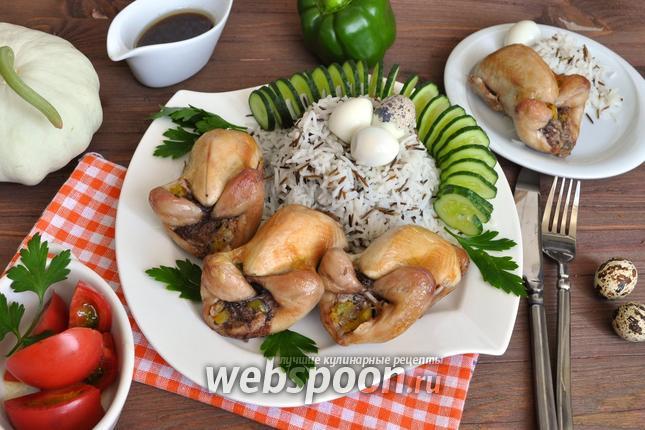 Фото Перепела фаршированные овощами