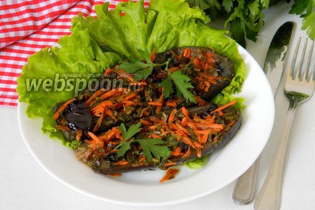 Фото Маринованные баклажаны с морковью и чесноком