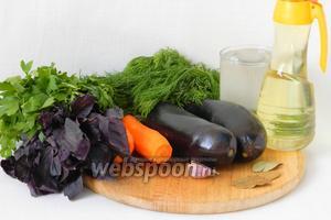 Для приготовления маринованных баклажан возьмём баклажаны, морковь, укроп, базилик, петрушку, лавровый лист, чеснок, воду, подсолнечное масло, соль, перец.