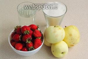 Для приготовления повидла нужно взять спелые ягоды клубники (можно земляники), кислые яблоки (например, сорт «Белый налив»), сахар и воду.