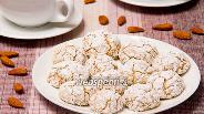 Фото рецепта Арахисовые шарики