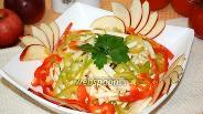 Фото рецепта Салат «Грация»