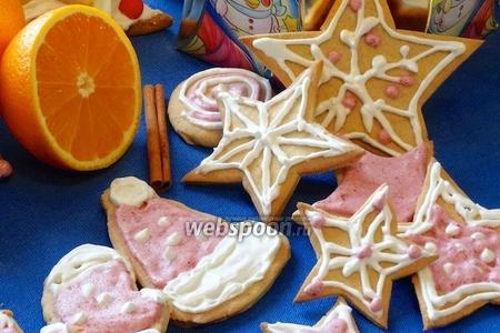 Хрустящее печенье с корицей