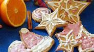Фото рецепта Хрустящее печенье с корицей